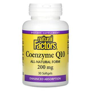 Natural Factors, Coenzyme Q10, 200 mg, 30 Softgels
