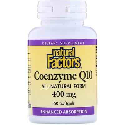 Купить КоэнзимQ10, 400мг, 60мягких таблеток