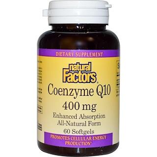 Natural Factors, Coenzyme Q10, 400 mg, 60 Softgels