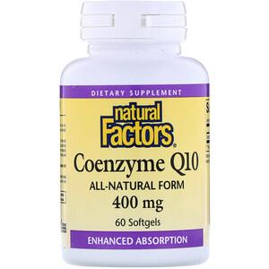 Натурал Факторс, Coenzyme Q10, 400 mg, 60 Softgels отзывы