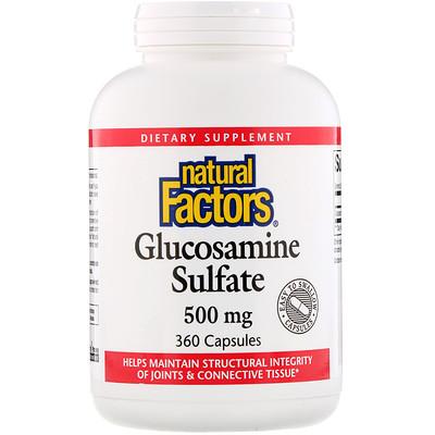 Natural Factors Глюкозамин сульфат, 360 капсул