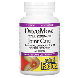 Natural Factors, OsteoMove, средство для поддержки суставов, 60таблеток