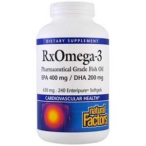 Natural Factors, Rx Omega-3, 630 мг, 240 желатиновых капсул Enteripure