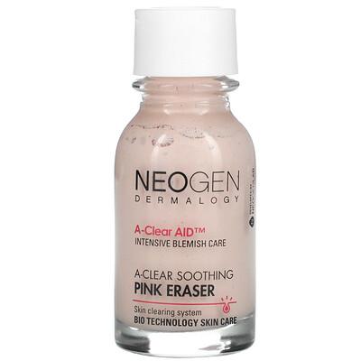 Купить Neogen A-Clear Soothing Pink Eraser, 0.50 fl oz (15 ml)