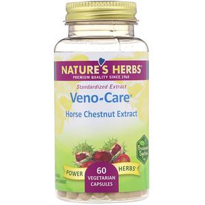 Натурес Хербс, Veno-Care, Horse Chestnut Extract, 60 Vegetarian Capsules отзывы