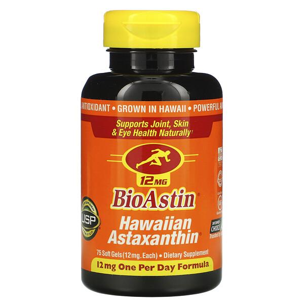 Nutrex Hawaii, BioAstin(バイオアスチン)、Hawaiian Astaxanthin(ハワイアンアスタキサンチン)、12mg、ソフトジェル75粒