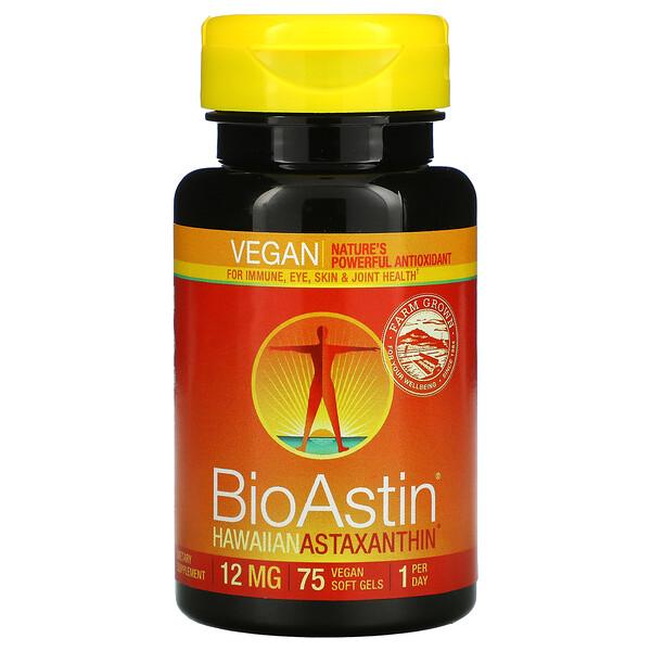 BioAstin、12 mg、75ビーガンソフトジェル