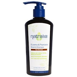 Natralia, 습진 & 건선 세척 & 샴푸, 7 fl oz (200 ml)
