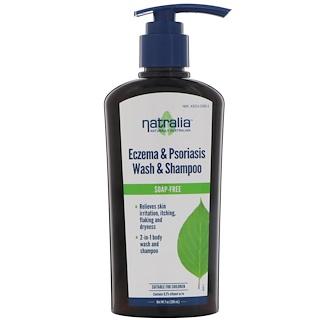 Natralia, Eczema & Psoriasis Wash & Shampoo, 7 fl oz (200 ml)