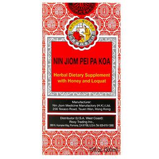 Nin Jiom, 川贝枇杷膏,草本膳食补充剂,含蜂蜜和枇杷,10 液量盎司(300 毫升)