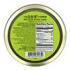 Nin Jiom, Herbal Candy, Lemongrass, 2.11 oz (60 g)