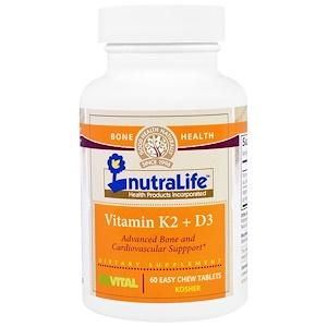 Нутралифе, Vitamin K2 + D3, 60 Easy Chew Tablets отзывы