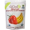 Natierra Nature's All , Organic Freeze-Dried, Bananas + Strawberries, 1.8 oz (51 g)