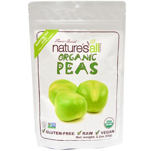 Natierra Nature's All , フーズ®, フリーズドライ・オーガニックエンドウ豆, 2.2 オンス (62 g)