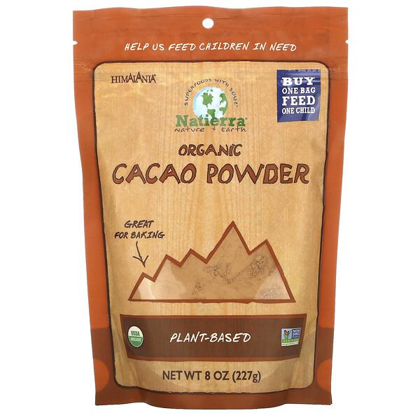 Natierra, Organic Cacao Powder Pouch, 8 oz (227 g)