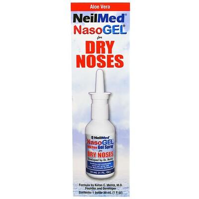 NasoGel, при сухости слизистой носа, 1 флакон, 1 жид. унция(30 мл)