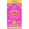 NurturMe, Organic Ancient Grain Cookies, With Probiotics, Honey + Lemon, 5 oz (142 g)
