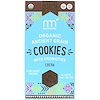 NurturMe, Organic Ancient Grain Cookies, With Probiotics, Cocoa, 5 oz (142 g)