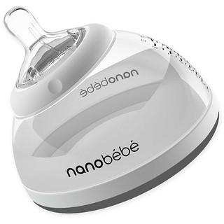 Nanobebe, Transition Bottle, Stage 2, Gray, Single Pack, 8 oz (240 ml)