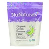 NuNaturals, オーガニックグリーンバナナ粉、1ポンド (454 g)