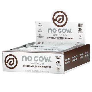 No Cow, لوح بروتين، بطعم حلوى براوني الشيكولاتة، 12 لوح، 2.12 أونصة (60 جم) لكل لوح