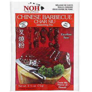 NOH Foods of Hawaii, Chinese Barbecue Char Siu Seasoning Mix, 2 1/2 oz (71 g)