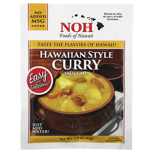Hawaiian Style Curry Sauce Mix, 1.5 oz (42 g)