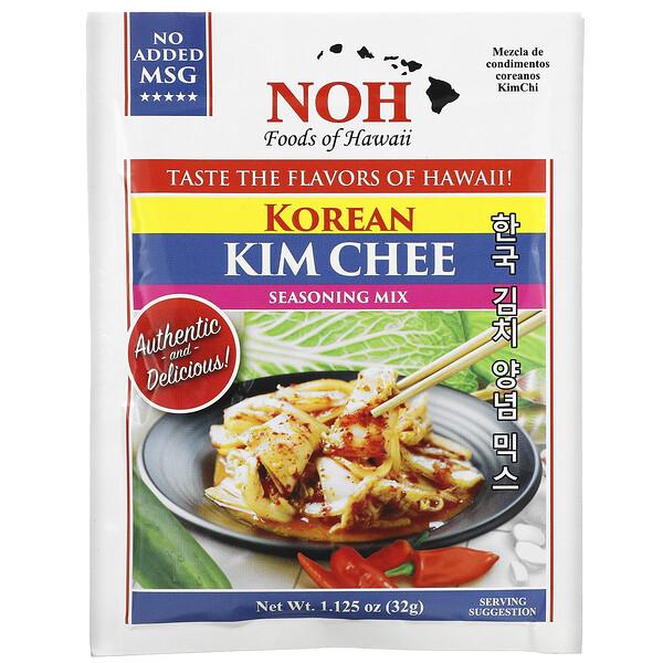 Korean Kim Chee Seasoning Mix, 1.125 oz (32 g)