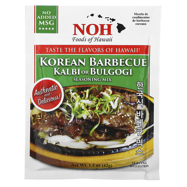 Korean Barbecue Kalbi or Bulgogi Seasoning Mix, 1.5 oz (42 g)