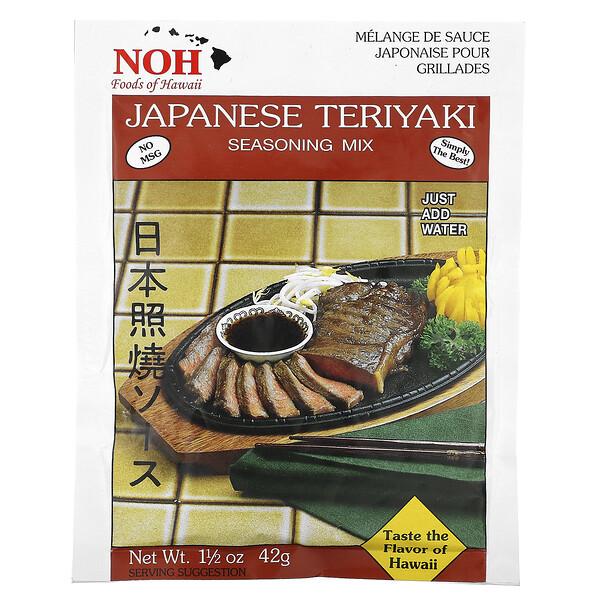 Japanese Teriyaki Seasoning Mix, 1 1/2 oz (42 g)