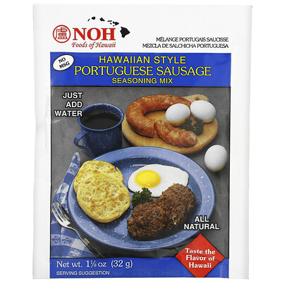NOH Foods of Hawaii Hawaiian Style Portuguese Sausage Seasoning Mix, 1.125 oz ( 32 g)