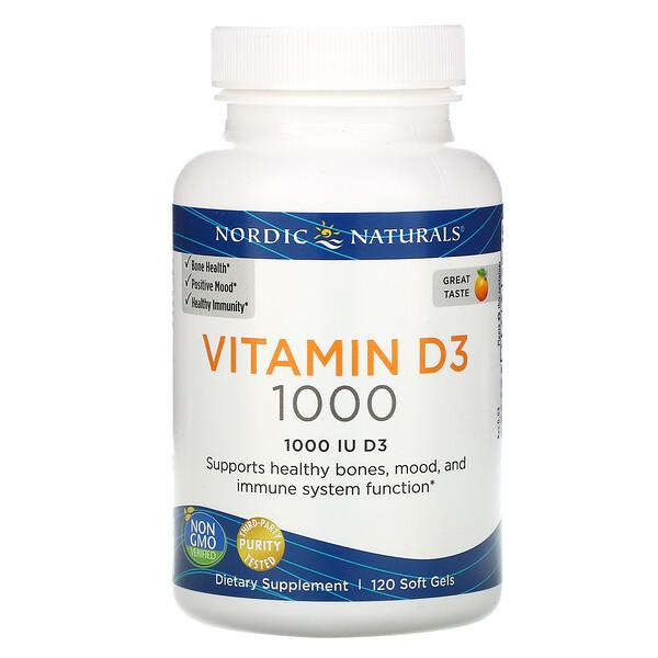 維生素 D3,柳丁味,1,000 國際單位,120 粒