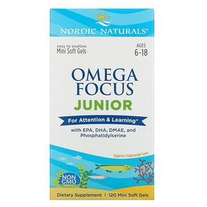 нордик Натуралс, Omega Focus Junior, Ages 6-18, 120 Mini Soft Gels отзывы покупателей