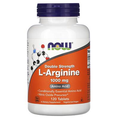 Now Foods L-аргинин, двойная концентрация, 1000мг, 120таблеток