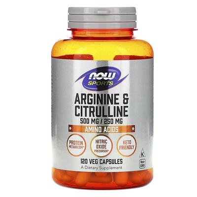 Купить Now Foods Sports, аргинин и цитруллин, 120вегетарианских капсул
