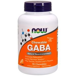 Now Foods, Chewable GABA, Natural Orange Flavor, 90 Chewables отзывы покупателей