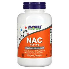 Now Foods, NAC,600 毫克,250 粒素食膠囊