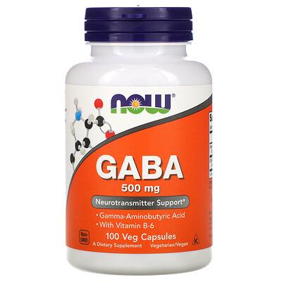 ГАМК, 500 мг, 100 растительных капсул недорого