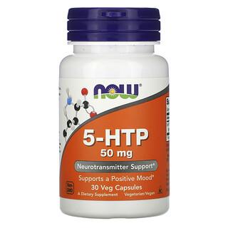Now Foods, 5-гидрокситриптофан (5-HTP), 50мг, 30растительных капсул