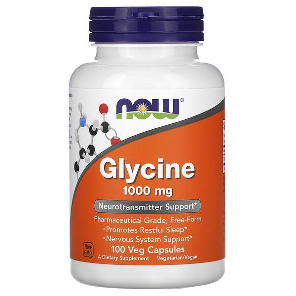 глицин, 1000мг, 100вегетарианских капсул
