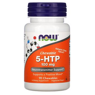Now Foods, 5-HTP, Natural Citrus Flavor, 100 mg, 90 Chewables