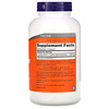 Now Foods, L-リシン、500 mg、250粒