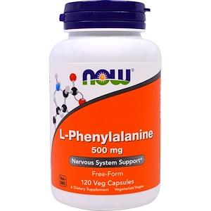 Now Foods, L-фенилаланин, 500 мг, 120 растительных капсул