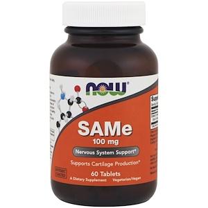 Now Foods, SAMe, 100 mg, 60 Tablets отзывы покупателей