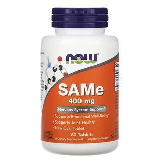 Now Foods, SAMe 营养片,400 毫克,60 片装