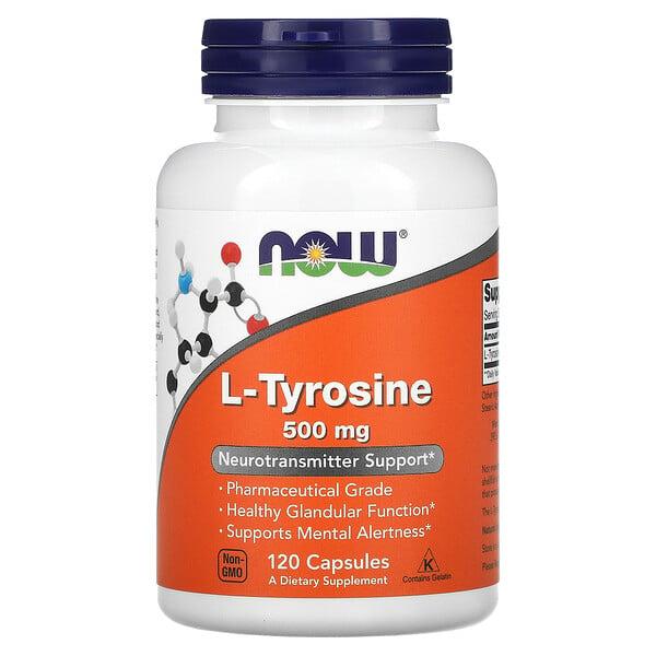 L-тирозин, 500мг, 120капсул