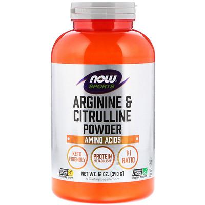 Купить Now Foods Sports, аргинин и цитруллин в форме порошка, 340г (12унций)