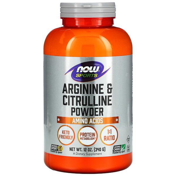 Now Foods, Sports, Arginine & Citrulline Powder, 12 oz (340 g)