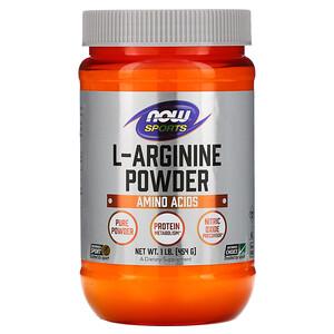 Now Foods, Sports, L-Arginine Powder, 1 lb (454 g) отзывы покупателей
