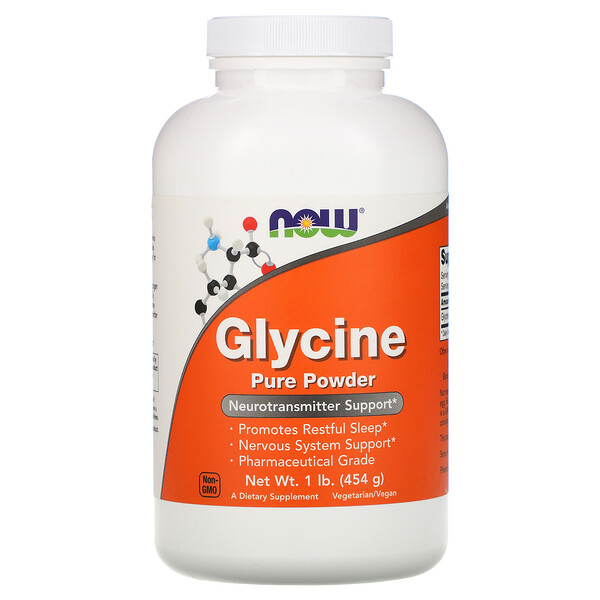 Glycine, Pure Powder, 1 lb (454 g)
